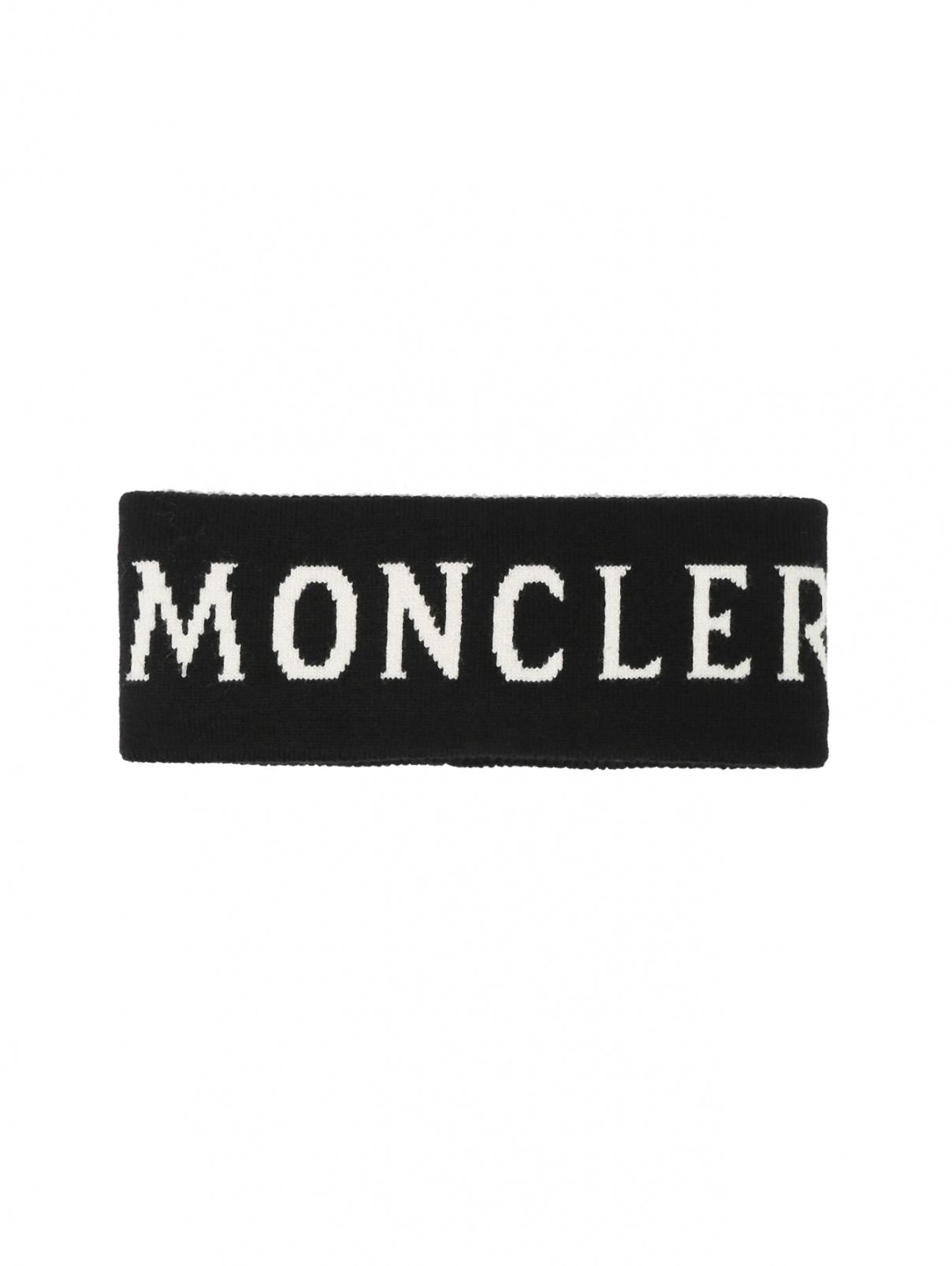 Повязка для волос из шерсти с надписью Moncler  –  Общий вид