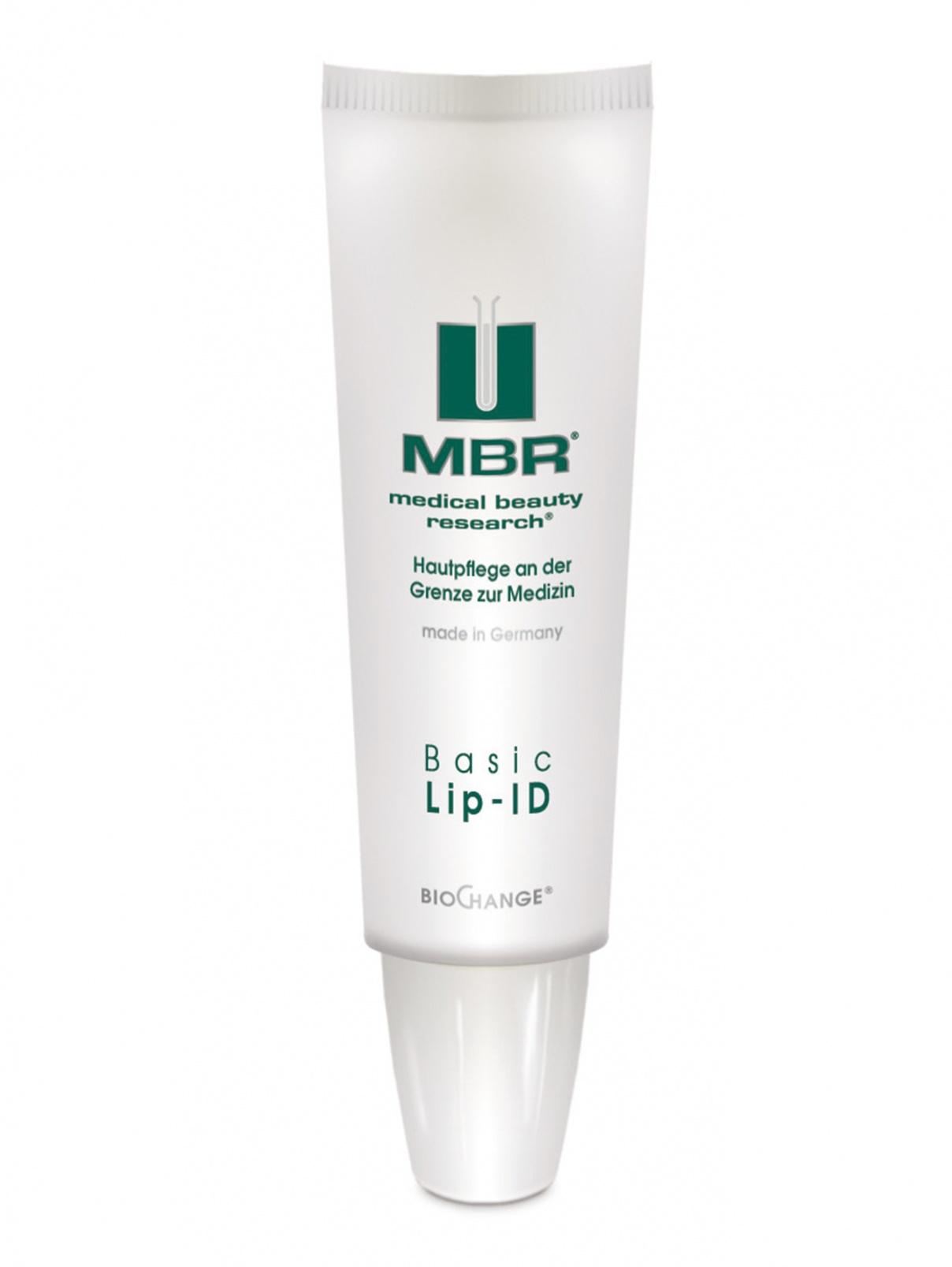 Базовый уход для губ - Skin Care Medical Beauty Research  –  Общий вид