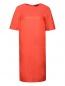 Платье из хлопка и шелка с боковыми карманами Chapurin  –  Общий вид