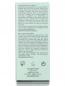 Сыворотка для лица усиливающая сияние - Exquisage, 30ml Darphin  –  Модель Верх-Низ