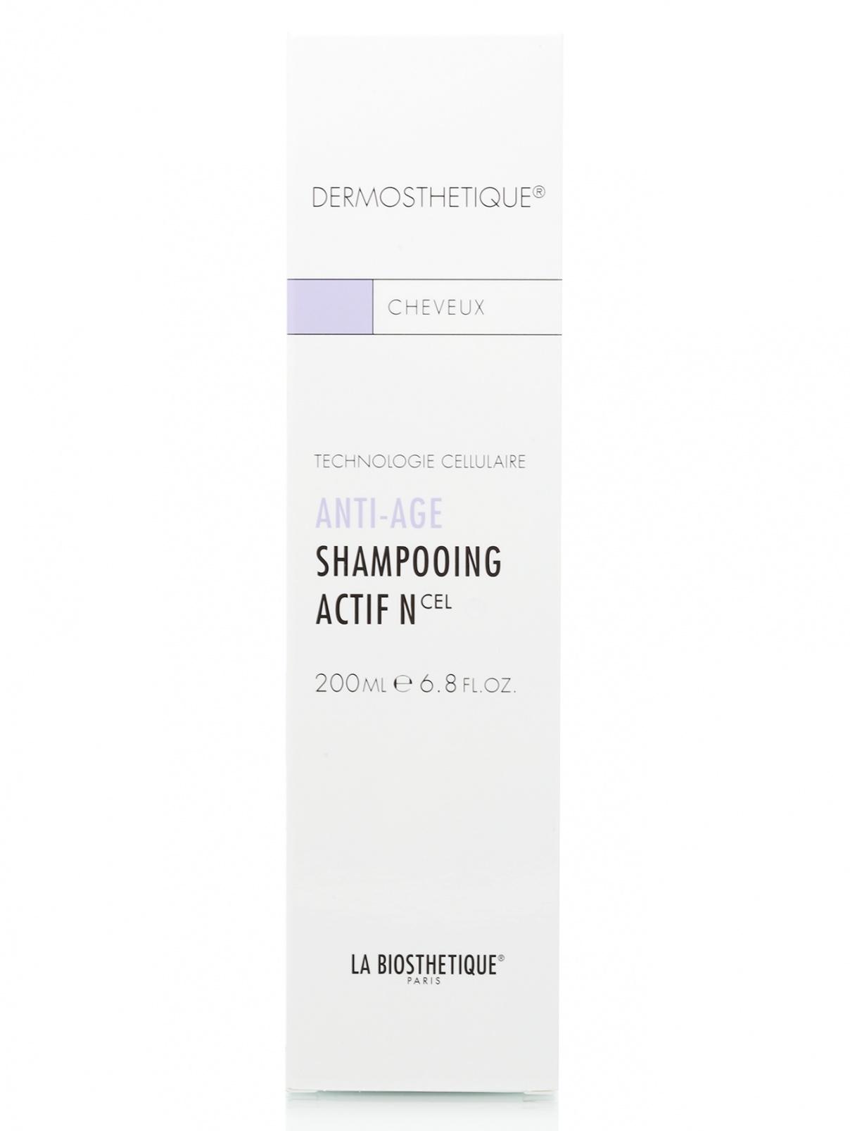 Anti-age шампунь для нормальных и толстых волос - Hair Care, 200ml La Biosthetique  –  Модель Общий вид