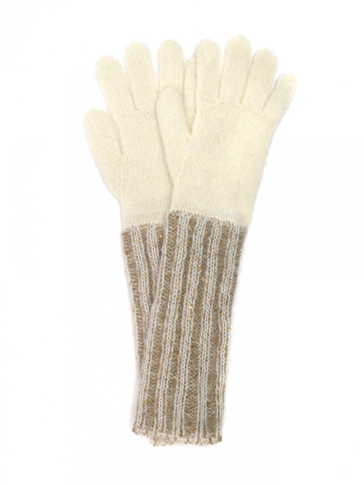 Перчатки трикотажные из смесового мохера Max Mara  –  Общий вид