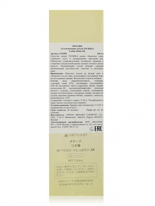 Tsukika Лосьон освежающий 150 мл Skin Care Menard - Общий вид