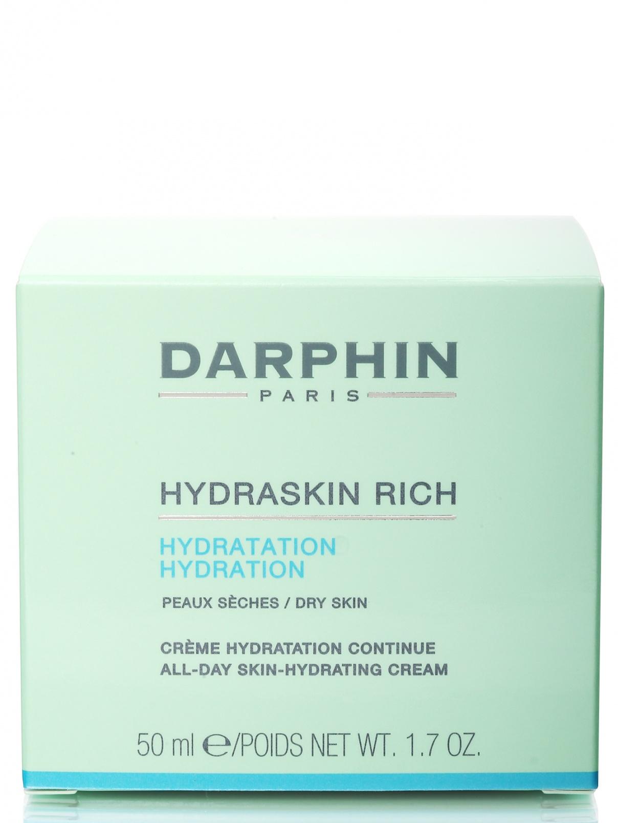 Насыщенный увлажняющий крем - Hydraskin, Face Care, 50ml Darphin  –  Модель Общий вид