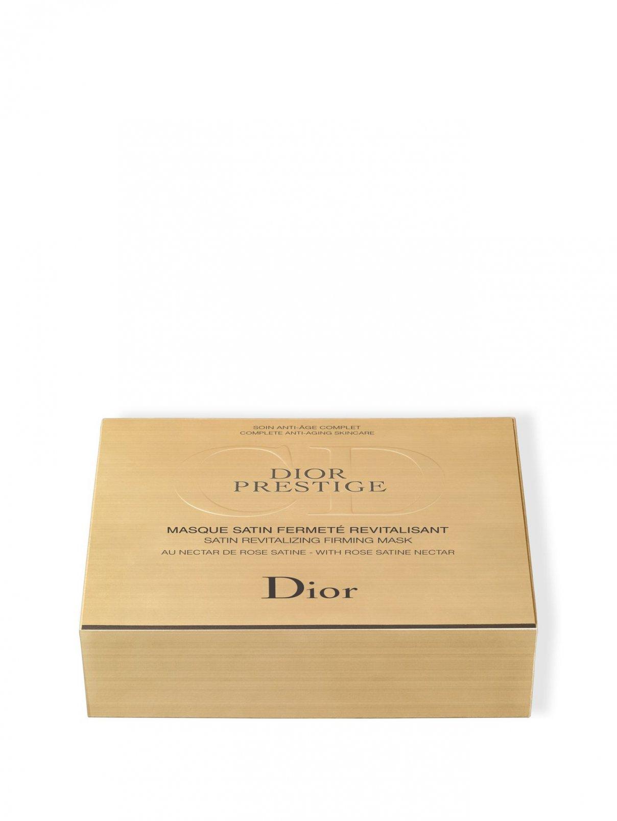 Маска для лица 6х28 мл Prestige Dior  –  Общий вид