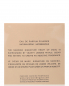 Пудровая парфюмерная вода 90 мл Narciso Narciso Rodriguez  –  Обтравка2
