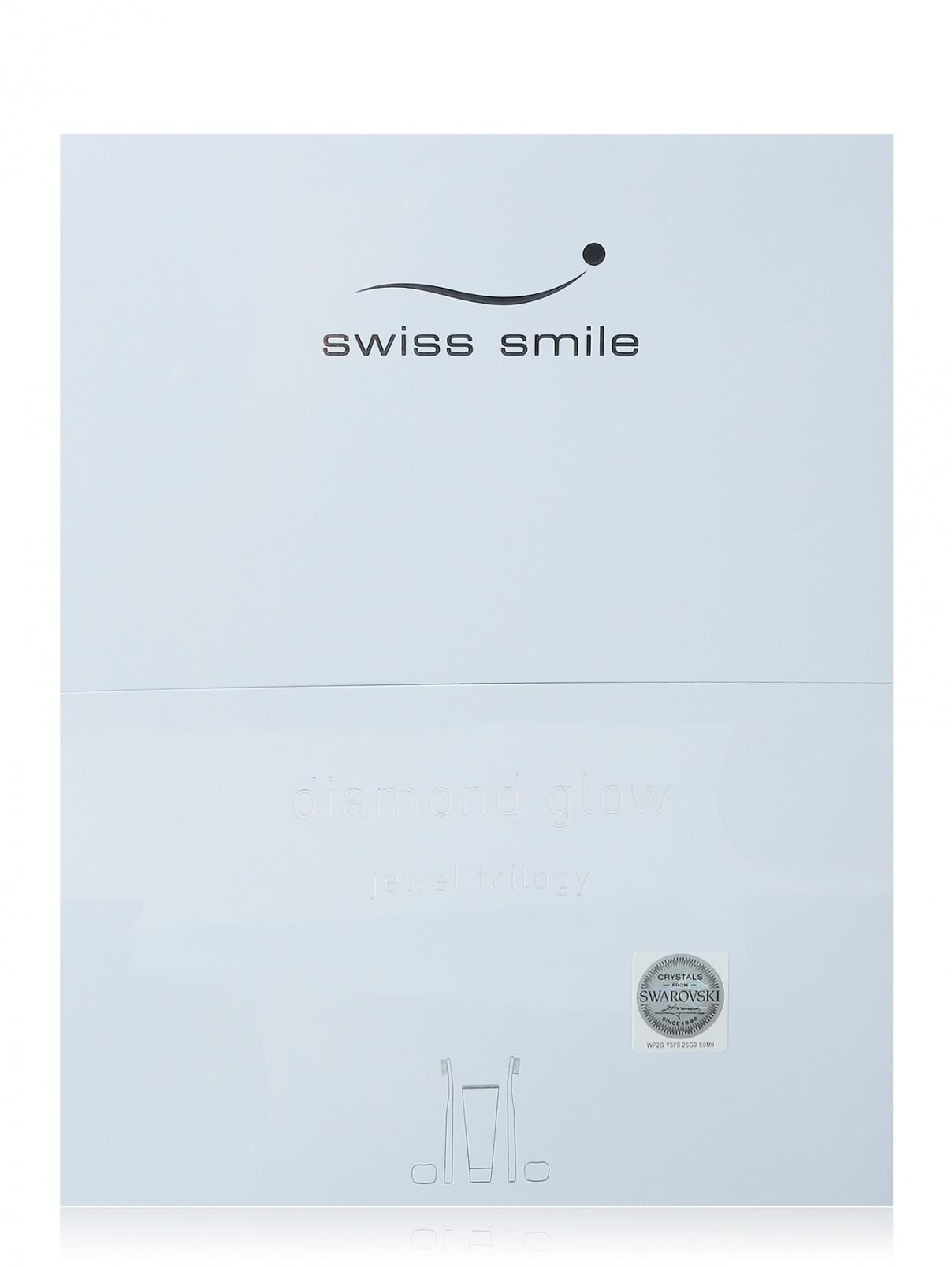 Набор для ухода за зубами Diamond Glow Trilogy Swiss smile  –  Общий вид