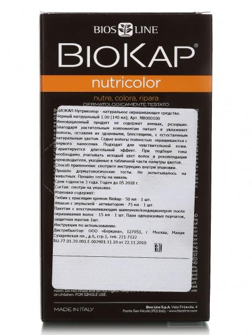 Краска для волос - Чёрный 1.00, Hair Care, 140ml BIOKAP - Модель Верх-Низ