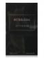 Парфюмерная вода 100 мл Methaldone Aether  –  Обтравка1