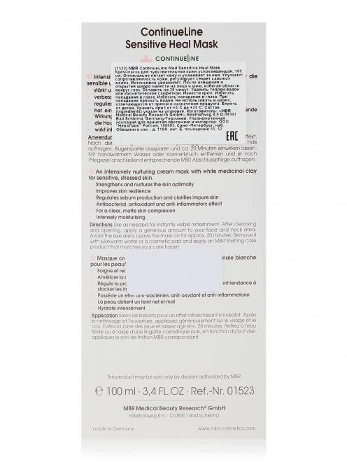 Крем-маска для чувствительной кожи 100 мл Face Care Medical Beauty Research - Общий вид