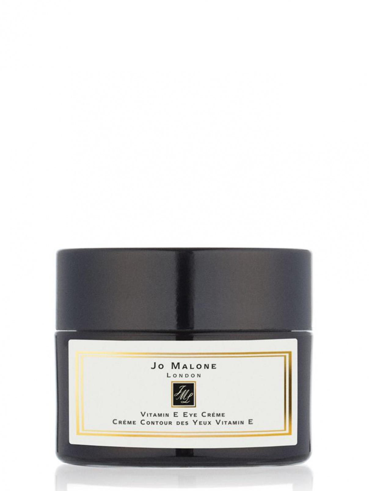 Крем-гель для лица - Vitamin E, 30ml Jo Malone London  –  Общий вид
