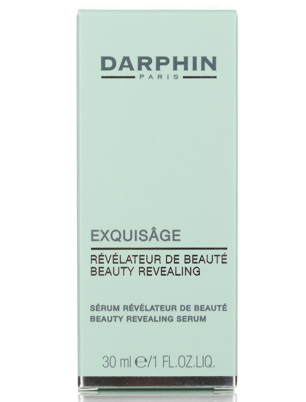 Сыворотка для лица усиливающая сияние - Exquisage, 30ml Darphin  –  Модель Общий вид
