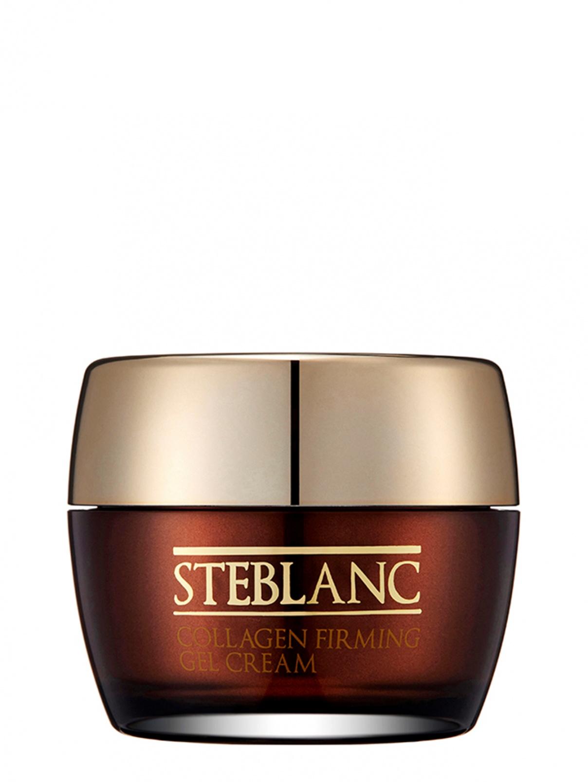 Collagen Firming Gel Cream / Крем-гель лифтинг для лица с коллагеном 55 мл STEBLANK  –  Общий вид