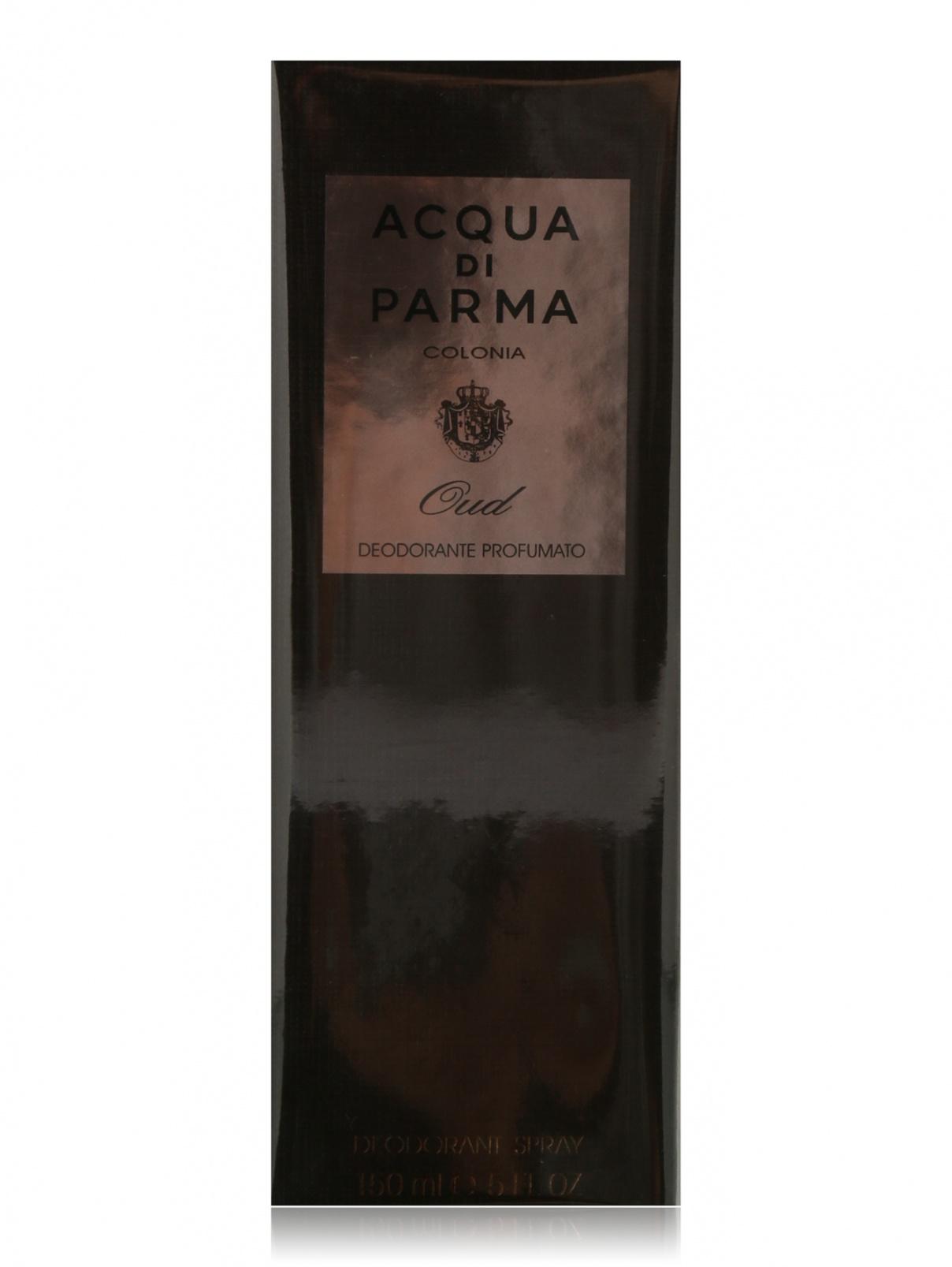 Увлажнение и питание Acqua di Parma  –  Общий вид
