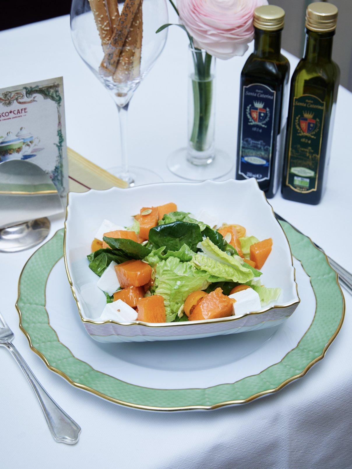 Салат с запеченной тыквой и сыром BoscoCafe  –  Общий вид