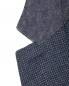 Пиджак из шерсти Pal Zileri  –  Деталь1
