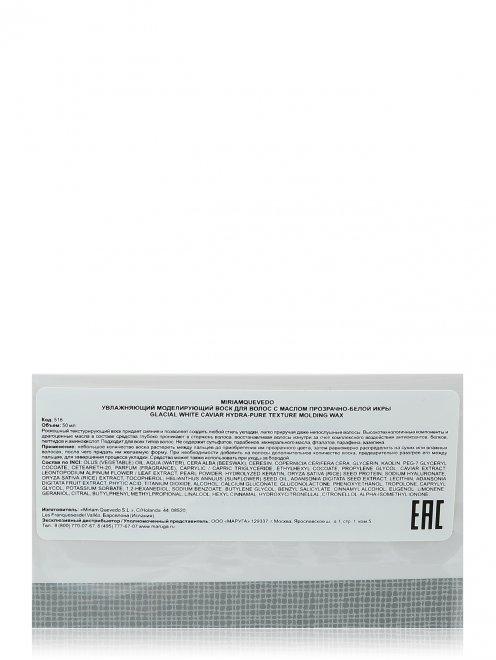 Воск для волос 50 мл White Caviar Miriamquevedo - Общий вид