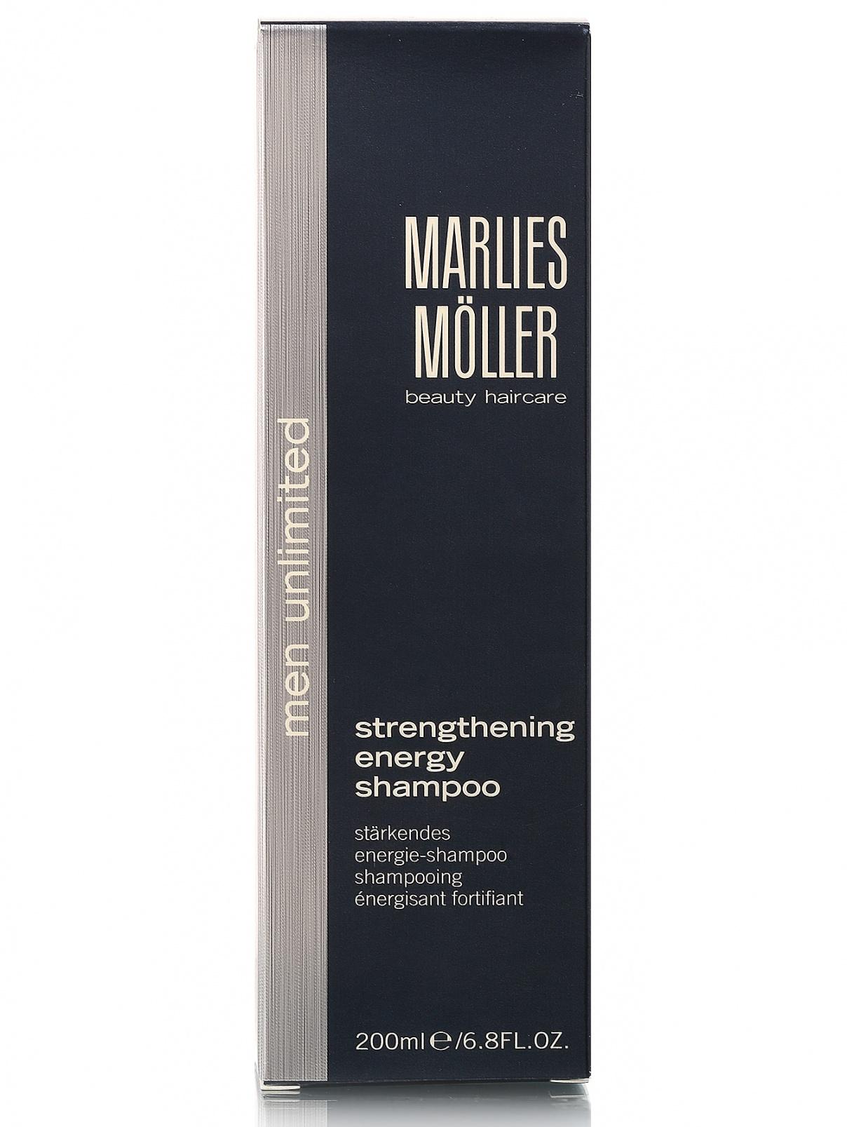 Укрепляющий шампунь - Men Unlimited, 200ml Marlies Moller  –  Модель Общий вид
