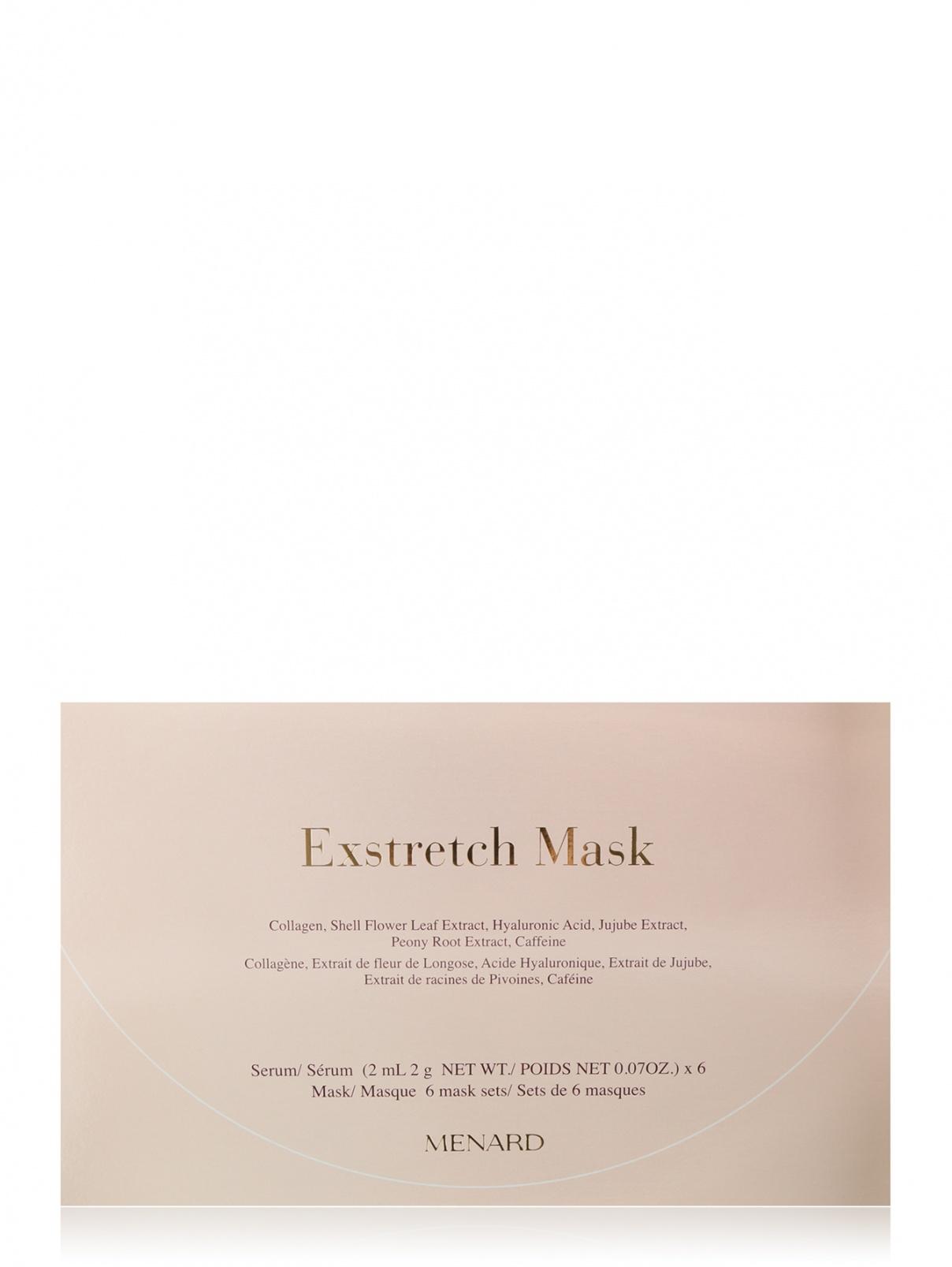 Омолаживающая маска 6 уп Exstretch Menard  –  Общий вид